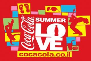 פסטיבל קוקה קולה